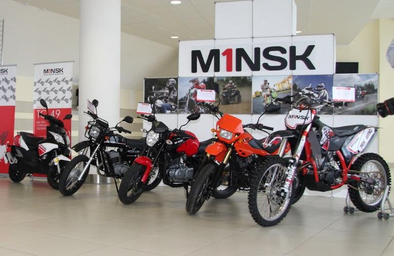 """Мотоциклы """"Минск"""""""
