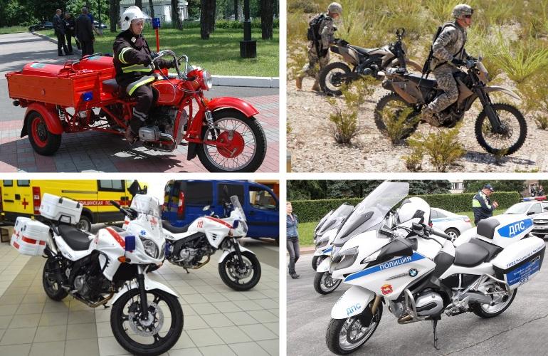 Мотоциклы специального назначения