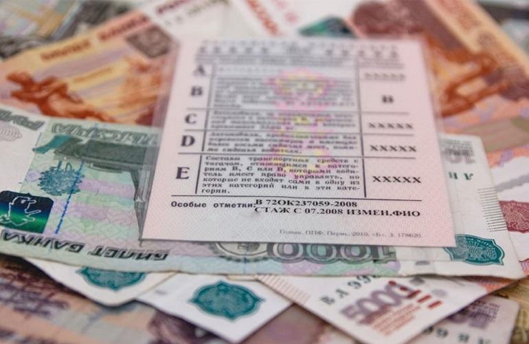 Оплата налога на ТС