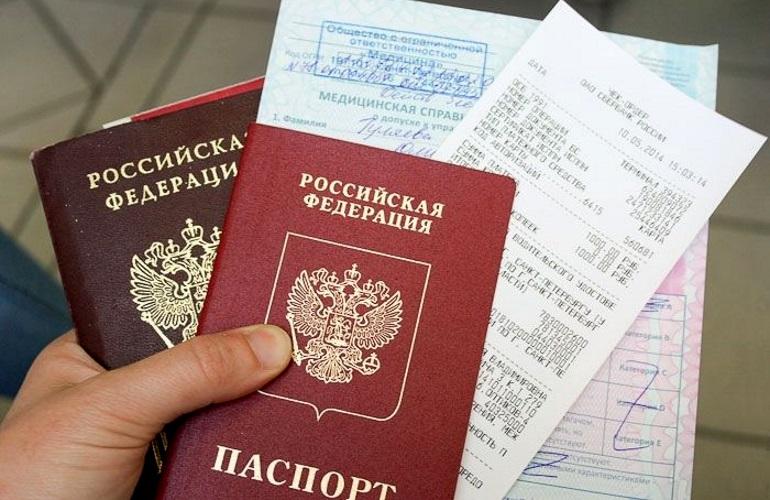 Подача документов на восстановление удостоверения